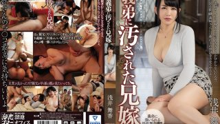 [MEYD-143] Raped By Brother-In-Law Maika Asai - R18