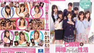[OFJE-030] Live-In Harem Life With The Seven Sisters Of S1 - Complete Edition - R18