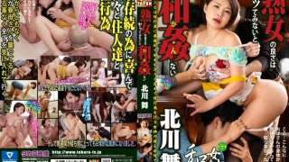 [YRMN-010] The Good Thing About MILFs Is They Don't Say No Mai Kitagawa - R18