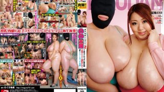 [MAGURO-049] Double Heaven 2! Thrill To The Magnificent Tits Of The Nursery School Teacher Erisa Natsumi In A Dream Matchup With Kaori And Her Huge Tits! - R18