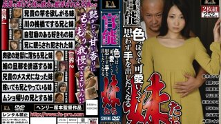 [FABS-072] Henry Tsukamoto Presents Sensual Porn That Will Touch Your Heart And Remain In Your Soul Little Sisters So Sexy And Cute You Just Have To Have Them - R18