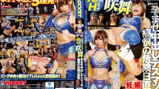 [RCT-861] Female Pro Wrestlers With Big Tits A Battle Royale On Danger Day! A Pregnancy Fetish Creampie Death Match!! - R18