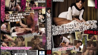 [CLUB-292] Secretly Filmed Footage Of A Clean Female Japanese Masseuse Who Doesn't Do Happy Endings Getting Fucked After Being Shown A Black Dick 5 - R18