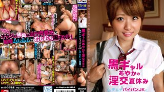 [ABNOMAL-035] Summer Fucking With The Dark Tanned Gal Ayaka Fuck As Much As You Want With A Voluputous JK With A Shaved Pussy - R18