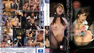 [OFJE-040] How Often Do They Cum When They Can't Fight Back? 3 - R18