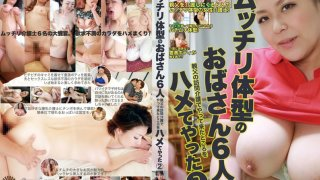 [PARATHD01724] 6 Voluptuous Middle-Aged Women! When They Came For My Father's Home-Visit Care, I Fucked Them (2) - R18