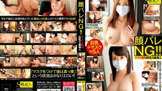 [SUPA-023] Don't Show Your Face!! Masked Amateurs with Big Tits & Sadistic Tendencies - R18