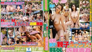 [RCT-871] A Mother And Son's Camping Trip Turns Into An Incestuous, Impregnating Outdoor Fuck - R18