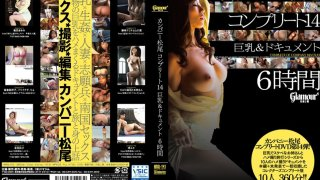 [HMGL-143] Company MatsuO Complete 14 Big Tits & Documentary 6 Hours - R18