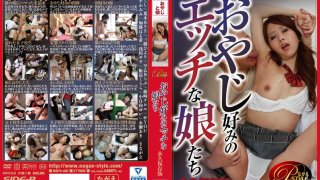 [NSPS-481] Horny Girls To Old Guys' Taste, Collector's Edition - R18