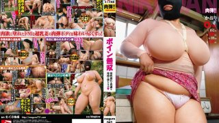 [MAGURO-042] Double Boobs We Are All Slaves To The Maternal Love Of Big Tits - R18