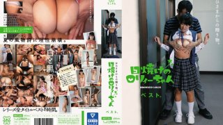 [MMT-046] Gifts From The Sun. The Best Of Tanned Teens. - R18