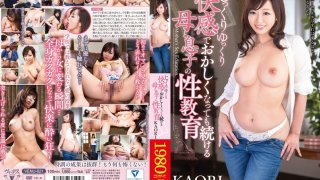 [VENU-621] Mother And Son's Thorough Sex Education That Won't Stop Even If Pleasure Drives Them Crazy KAORI - R18