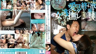 [YMDD-081] [Warning: Tits] Armpit Licking, Extreme Rimjobs - These Hot Girls Can't Escape His Dripping, Masterful Tongue... The Incredible Taku Yoshimura's All-Hole Licking From Hell~ - R18