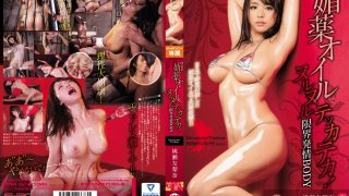 [EYAN-067] Shuddering From An Aphrodisiac Oil! The Hottest Slicked Up Body You'll Ever See - Yurina Momose - R18