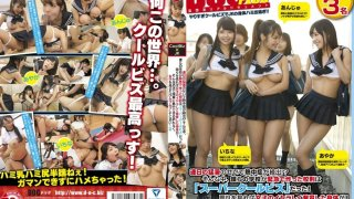 [RTP-075] A Rash Of Heatstrokes From Day After Day Of Intense Heat!? So In Response, Our School Instituted An Emergency Rule, 'Super Cool Biz Day!' Everywhere You Look, You'll See Girls With Sexy Growing Bodies! So Of Course There's No Way We Can Concentrate On Our Studies, Getting Horny Every Time We See The Girls... 2 - R18