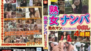 [EMHT-017] Picking Up Cougars - Finding Mature Pussy For Creampie BUKKAKE 4 Hours - R18