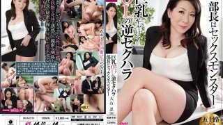 [MLW-2151] Sexual Harassment Of A Career Office Lady With Big Tits ~ The Boss Is A Sex Monster ~ Shinobu Oishi - R18