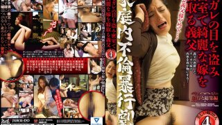 [HMD-01] Fuck Pretty Daughters-In-Law Behind Sons' Back, Domestic Violence Theater, 20 Women 4 Hours - R18