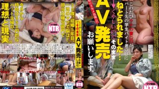 [NKKD-013] My Wife (35) Was Taken By A Student (20) At Their Part-Time Job... It Hurts, So Please Sell Their Footage As It Is. - R18