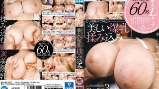 [BOMN-176] Beautiful Colossal Tits You'll Want To Gaze At While You Bust Your Nut Get Groped - R18