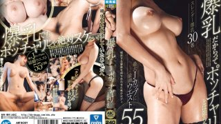 [BOMN-175] It's Not Just Chubby Girls That Have Colossal Tits. - R18