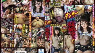[GMRY-003] A Big Tits Hip Hop Dancer Fall Of The Compulsory Creampie Fairies - R18
