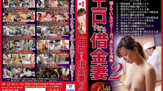 [NSPS-503] Super Sexy Wife In Debt 2 - R18