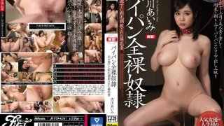 [JUFD-634] Shaved Pussy Naked Slave - Breaking In His Boss's Wife With Colossal Tits By Shaving Her Aimi Yoshikawa - R18