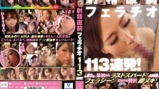 [MIZD-031] Blowjob Right Before You Blow - 113 Loads! - R18