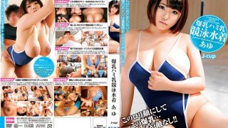 [EKDV-459] A Girl In A Competitive Swimsuit With Her Colossal Tits Hanging Out Ayu, J Cup Tits - R18