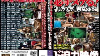 [AVOP-266] Guaranteed To Cum! Raw And Hard Sex Thrilling Video Fun Filthy Fucking Action - R18