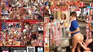 [AVOP-218] Full Service Blushing Sluts A Summer Job Creampie Special ~ A Beach House, A Surf Shop, A Houseboat, A Beer Garden ~ - R18
