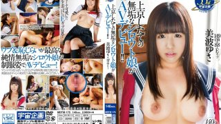 [MDTM-175] I Had Creampie Sex With A Barely Legal From The Country With Big Tits! This Innocent Little Babe Just Arrived In Town And We Immediately Forced Her To Make Her AV Debut!! Yusa Minami - R18