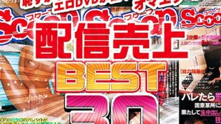 [KMBE-004] [For Streaming] For You Guys Who Are Too Embarrassed To Go Rent Porn DVDs!! The Best 30 Streaming Videos COUNTDOWN SPECIAL!! - R18