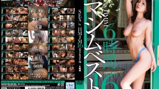 [HMJM-036] SEX By HMJM 16 HMJM Best Of Collection 16 6 Hours - R18