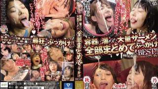 [MIZD-038] The Best Of Massive Loads Of Bukkake Saved Up In A Container And Dumped Out All At Once! - R18