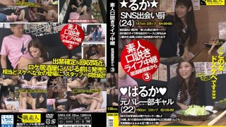 [SABA-226] Live Broadcast Of Amateur Girls Being Seduced From A Private Izakaya Room 3 - R18