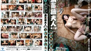 """[BR-002] The Madam Of The Black Rose Chapter Two Housewives With Cuckold Fantasies And Hot Bodies To Spare """"And Now We Will Start The Fucking..."""" - R18"""