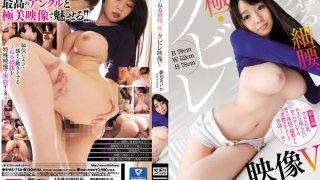 [SNIS-756] Her Writhing Hips, And Ultra Thin Waist Video V Aika Yumeno - R18