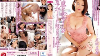 [JUX-992] My Gorgeous Aunt Came To My Apartment To Stay With Me, And... Maki Tomoda - R18