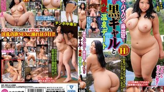 [KATU-014] Colossal Tits! Shaved Pussy! Crazed Exhibitionist Action! A Lustful Hot Springs Date With Voluptuous Tanned Gals - R18