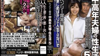 [HTMS-094] The Sex Lives Of Middle Aged Couples 5 1) On The Morning Of His Business Trip We Fucked This Housewife While She Was Sleeping 2) Here She Cums! A Dick Hardening Drug That Shocks Even His Wife! She's Going Cum Crazy 4 Times A Month - R18