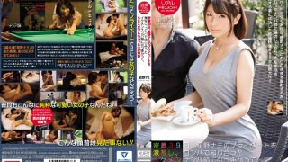 [SNIS-765] Real Voyeur Documentary! Intimate Report Filmed Over 39 Days, We Captured Nami Hoshino 's Private Life As She Is Seduced By A Handsome Man At A Party And Has SEX With Him - R18