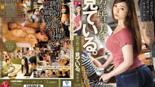 [JUY-008] The Men Are All Looking At My Wife - An Sasakura - R18