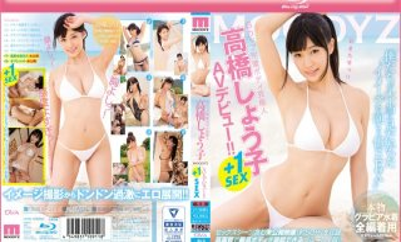 [9MIDE-377] G Cup Perfect Body Celebrity Shoko Takahashi Moodyz AV Debut! +1 Sex - R18