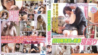 [GHAT-119] I Fucked The Young Wife Door-To-Door Salesman - R18