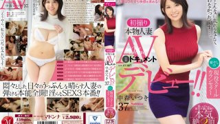 [JUY-017] First Time Shots With A Real Married Woman An AV Documentary A Soothing Real Life School Counselor Itsuki Nakamori, Age 37 In Her AV Debut!! - R18
