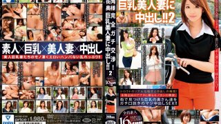 [MCSR-232] *Includes Limited-Distribution Bonus* Street-Corner Pick Ups For Real Fucks! Beautiful Married Sluts With Big Tits Take Creampies! 16 Girls, 4 Hours 2 - R18