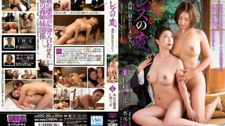 [AUKG-363] Lesbian Warehouse - The Widow Who Was Fucked By Her Sister In Law - R18